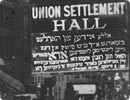 When Harlem was Jewish